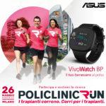 ASUS corre alla Policlinic Run