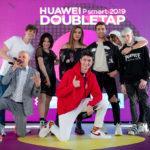 Tappa romana per Huawei P Smart 2019 DoubleTap