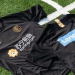 Lenovo dà il via a una partnership tecnologica a livello globale con FC Internazionale Milano