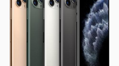 Apple presenta il nuovo iPhone 11
