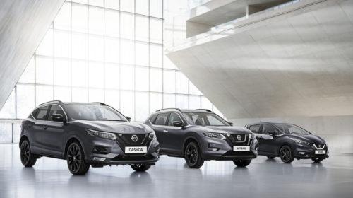 Nissan annuncia il lancio di un'edizione speciale dei modelli MICRA, QASHQAI e X-TRAIL