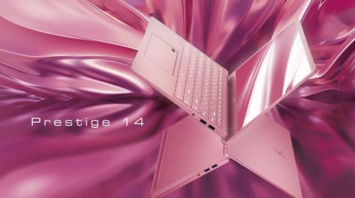 MSI mostra a Las Vegas i suoi nuovi laptop per i giocatori e i content creator