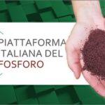 Da ENEA tecnologie innovative e buone pratiche per il recupero del fosforo