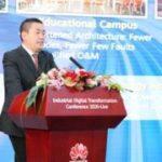 Huawei presenta le nuove soluzioni per campus e data center e per il mercato enterprise