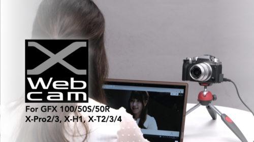FUJIFILM: le fotocamere della Serie X e GFX diventano anche webcam