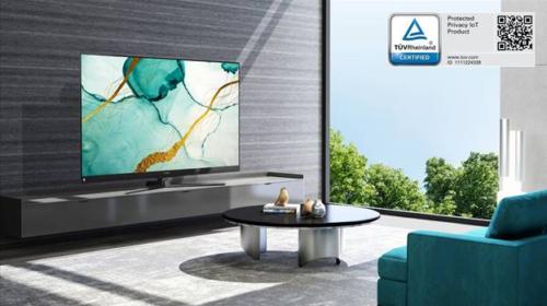 I TV Hisense ottengono la certificazione per la tutela della privacy TÜV Rheinland