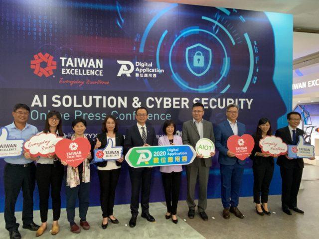Taiwan Excellence lancia le più innovative soluzioni di intelligenza artificiale e per la sicurezza informatica