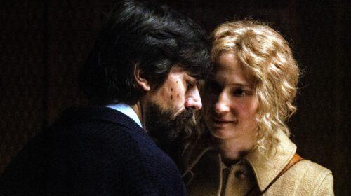 Lacci – La recensione del Blu-ray Eagle Pictures